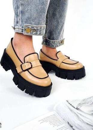 Туфли деми демисезонные женские бежевые чёрные горчица горчичные кожаные кожа