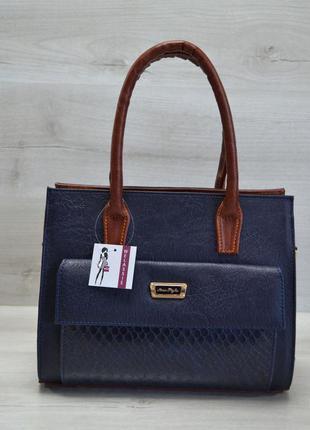 Синяя женская каркасная сумка саквояж с коричневыми вставками