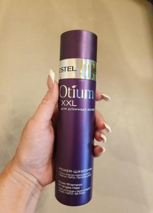 Шампунь  для длинных волос xxl