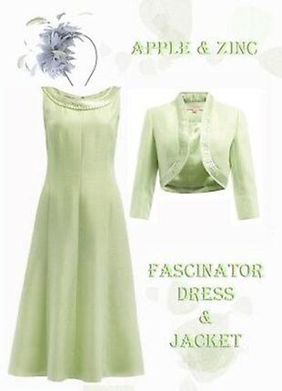 Шикарнейшее платье для особых случаев