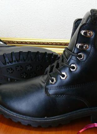 Ботинки -зима 38,39,41 р