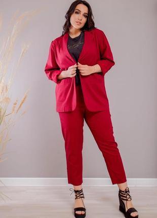 Брючный костюм женский батал штаны пиджак демисезон на осень