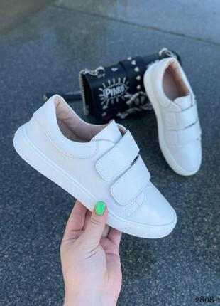 Кеды белые женские кожа кроссовки кросівки кеди білі на липучках
