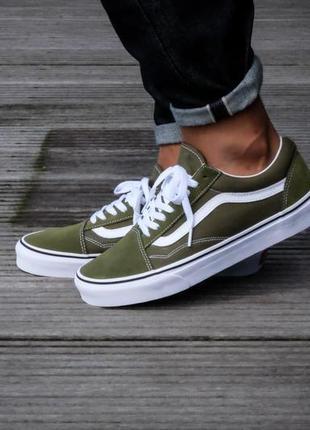 Хаки зеленые кеды кроссовки ванс олд скул вансы