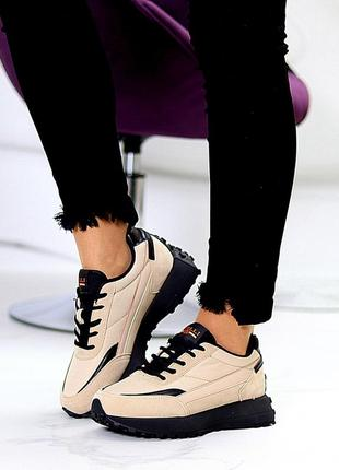 Повседневные  песочные женские кроссовки