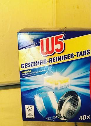 Таблетки для посудомийних машин w5