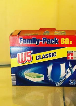 Таблетки для посудомийної машини w5