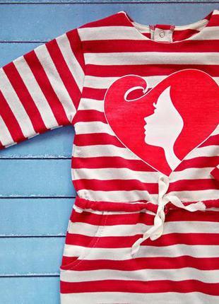 Теплое платье сердце на девочку 2-4 года