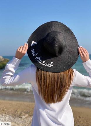 Шляпа пляжная распродажа женская шляпа пляжная