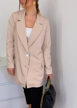 Женский пиджак оверсайз удлиненный бойфренд