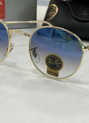 Очки солнцезащитные ray ban round с голубым градиентом линзы стекло