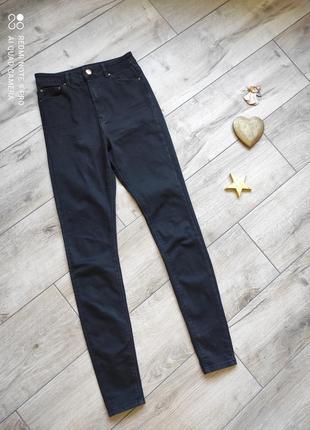 Джинсовые штаны высокая посадка skinny