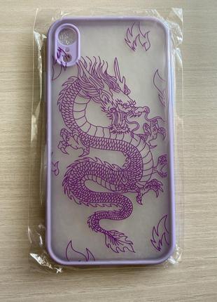 Чехол на iphone xr лиловый, фиолетовый