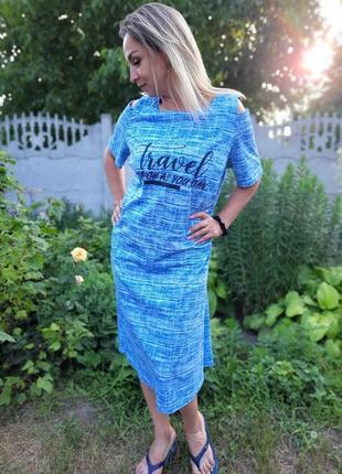 Платье летнее хлопок домашнее платье