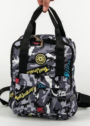 caf7a402b1b9 Сумка-рюкзак для мальчиков 2019 - купить недорого вещи в интернет ...