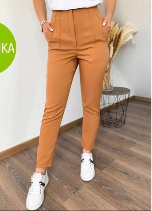 Женские прямые брюки с карманами