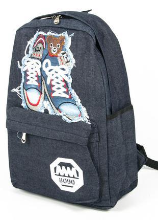 Городские и школьные рюкзаки интернет магазин чемоданы со ценами
