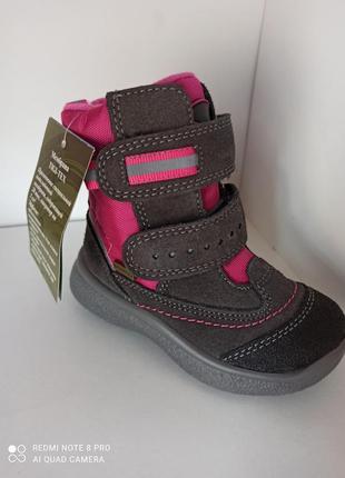 Зимові черевики для дівчинки tigina