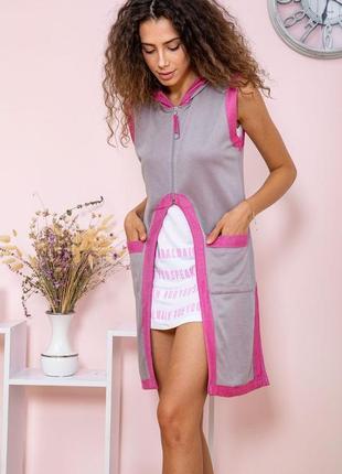 Туника - двойка цвет серо-розовый