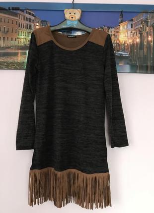 Шикарное платье - туника с бахромой с замшевыми вставками