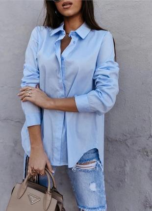 Голубая однотонная рубашка