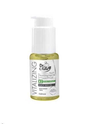 Питательное масло для волос с экстрактом черного тмина farmasi dr.tuna vitalizing nourishing hair oil