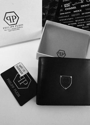 Подарок для мужчины! качественный кожаный мужской кошелек