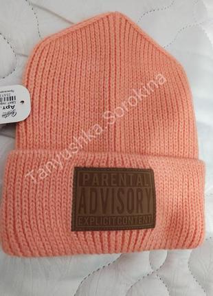 Хит!стильная💥 шапка с нашивкой advisory