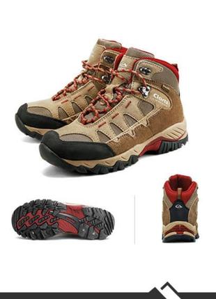 Трекинговые ботинки clorts