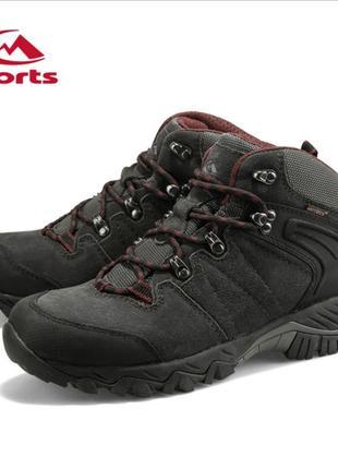 Clorts походные ботинки