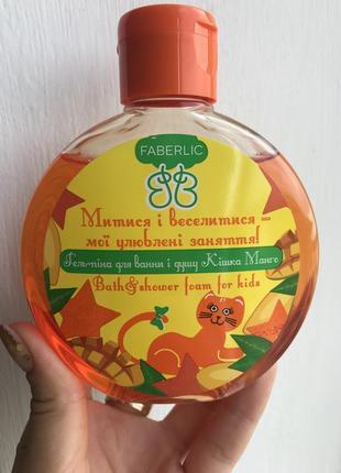 Гель-пена для ванны и душа «кошка манго»