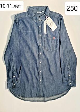 Рубашка джинсовая на девочку