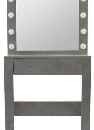 Столик косметический с подсветкой bonro b070 серый (20000026)