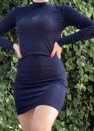 Блестящие платье