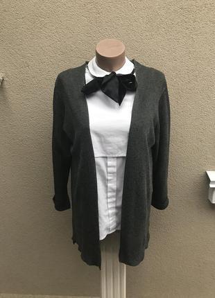 Кардиган,трикотажный жакет,пиджак удлиненный по спинке,серый металлик,massimo dutti