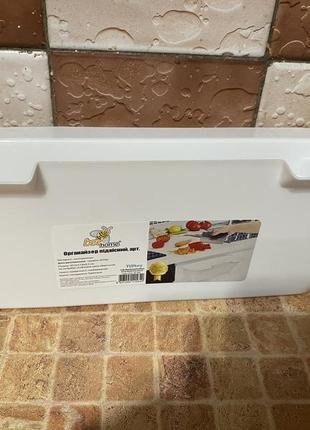 Подвесной органайзер для отходов со стола при готовке