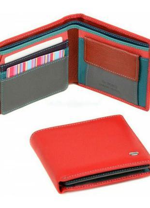 Женский кожаный кошелек портмоне dr.bond. цвет - красный или синий