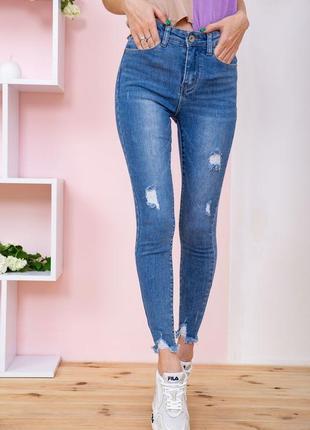 Актуальные зауженные женские джинсы с потертостями светлые женские джинсы-скинни голубые женские джинсы скинни