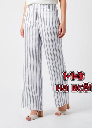 🎁1+1=3 трендовые белые свободные льняные штаны брюки в полоску monsoon, размер 48 - 50