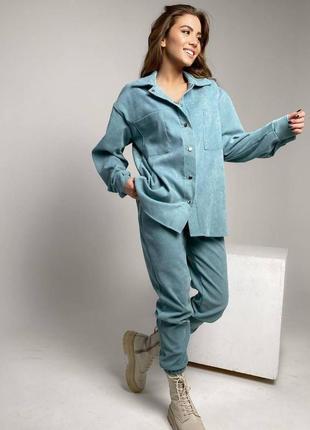 Женский костюм вельвет прогулочный брючный рубашка оверсайз oversize и брюки штаны разные цвета