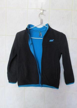 Флисовая спортивная ветровка   спорт кофта   флиска 👌  куртка  