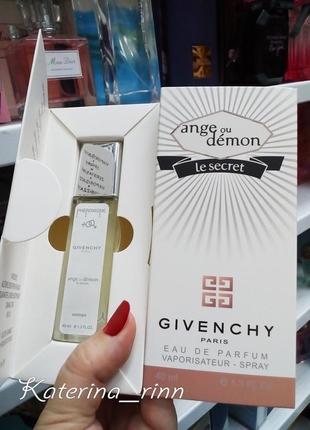 Новинка с феромонами 💣 мини-парфюм пр-во сша