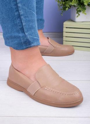 Стильные бежевые туфли балетки лоферы низкий ход без каблука