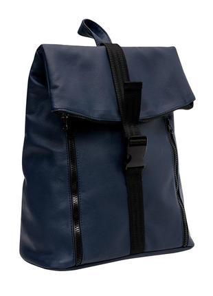 Синий брендовый женский вместительный рюкзак для ноутбука экокожа