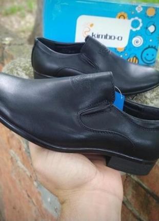 Дешевле нет. модельные туфли для парней.