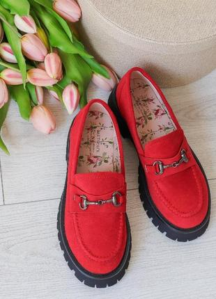 Броги 3137 туфли брогі туфлі