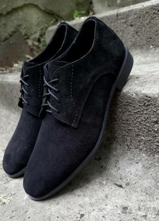 Классические замшевые туфли (дерби) vankristi