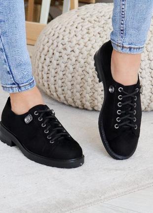 Броги женские 3115 туфли на низком ходу брогі туфлі