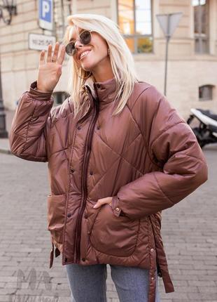Два цвета куртка