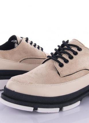 Броги женские бежевые туфли брогі туфлі